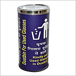 Colour Coding Dustbin 44L