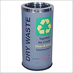 Coloured Steel Dustbin 71L